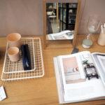 Interior Design vom Feinsten # Hübsch Interior