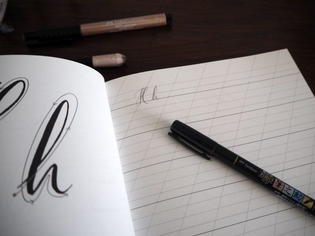 2017-07-skoen-och-kreativ-sonntagslektuere-juli-nib-ink-calligraphy-lettering (10)